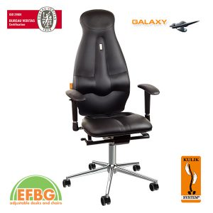 Ергономичен офис стол Kulik System Galaxy Black
