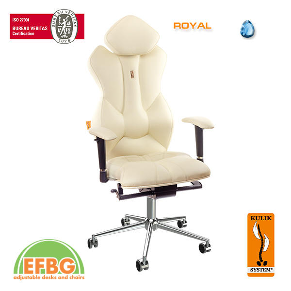 Ергономичен офис стол Kulik System Royal Beige
