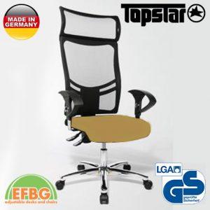 Ергономичен стол TOPstar Net Point 20 - Бежав