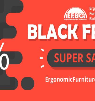 Черен Петък в ErgonomicFurnitureBG.com